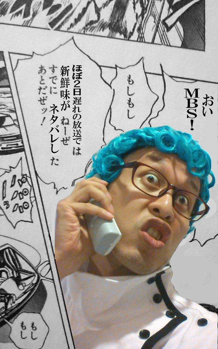 ジョジョ4部アニメの特殊OPのネタをTwitterで知ってしまった関西勢のギアッチョさんの叫びをお聞きください