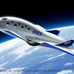 Japanese company aims to provide space travel by 2023