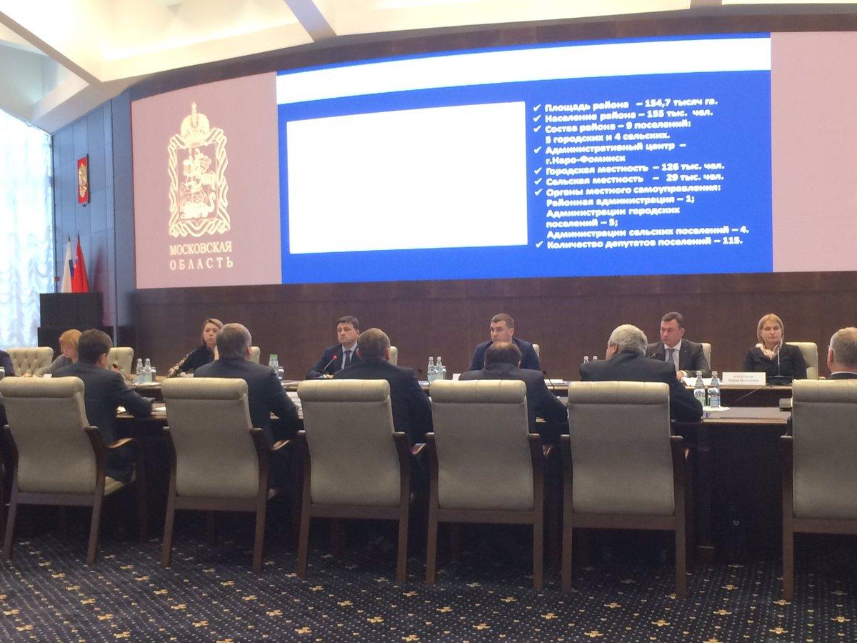 #АндрейВоробьев: в #МО ведется большая работа по формированию городских округов.  #нашеподмосковье https://t.co/UDITMlyqrL