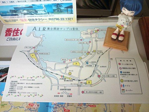香美町(AIR)北海道(ばくおん!!)今年はほとんど聖地巡礼してないなぁ…… #2016年ももうすぐ終わるので今年訪れた