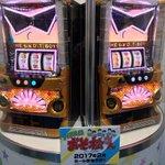 【記事更新】  : 【新台】ディライト「パチスロおそ松さん」の筐体画像公開!ただひたすらにダ・・www おそ松女子さんこ