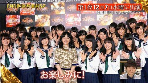 FNS歌謡祭直前SPに欅坂46キタ━━━━(゚∀゚)━━━━!! 披露曲「時をかける少女」の思いを語る    #欅坂46