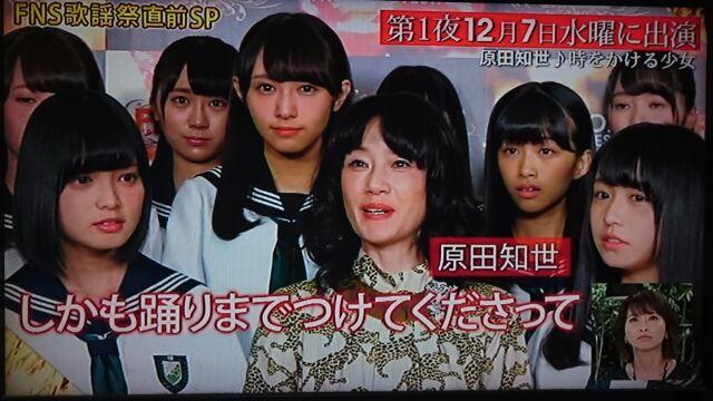 今年のFNS歌謡祭では原田知世と欅坂46のコラボもあるんだな!デビューしてすぐに歌謡祭に出れる欅坂46は凄い。「時をかけ