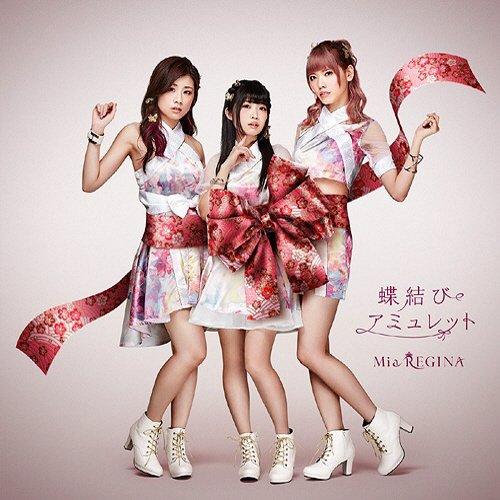 #yuhino_playing  Mia REGINA - 蝶結びアミュレット (TVアニメ 『装神少女まとい』オープニ