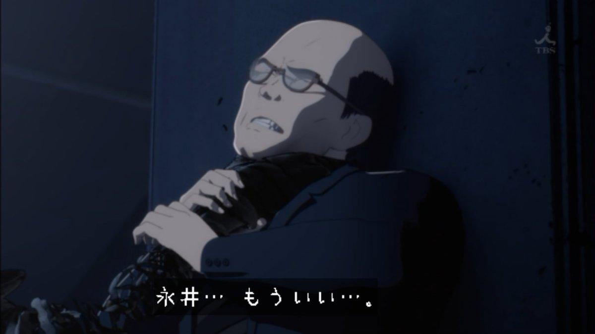 おっさん #anime_ajin #tbs