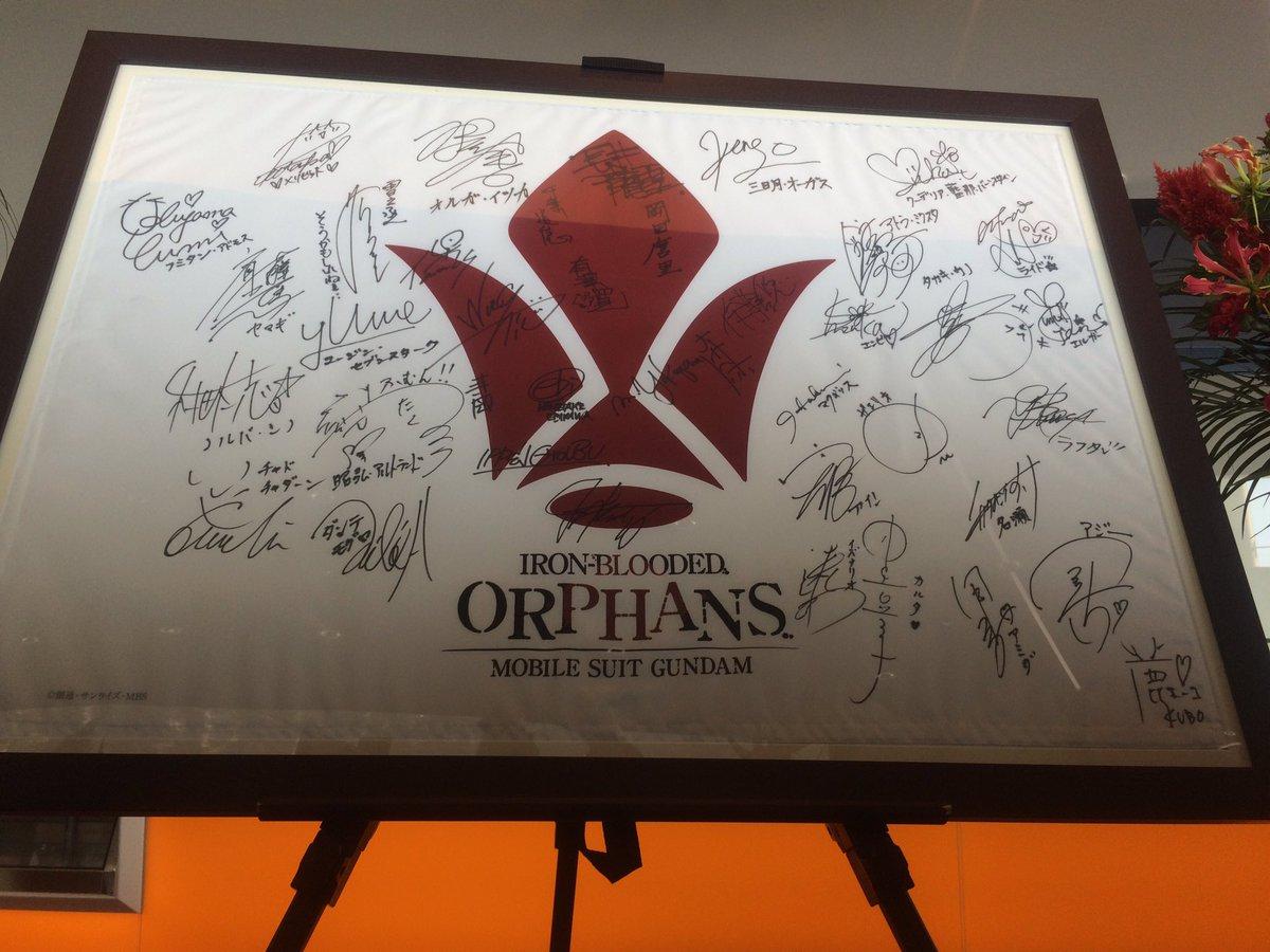 機動戦士ガンダム鉄血のオルフェンズ 鉄華団決起集会、会場内に展示されてる出演者のサイン入り団旗 #g_tekketsu