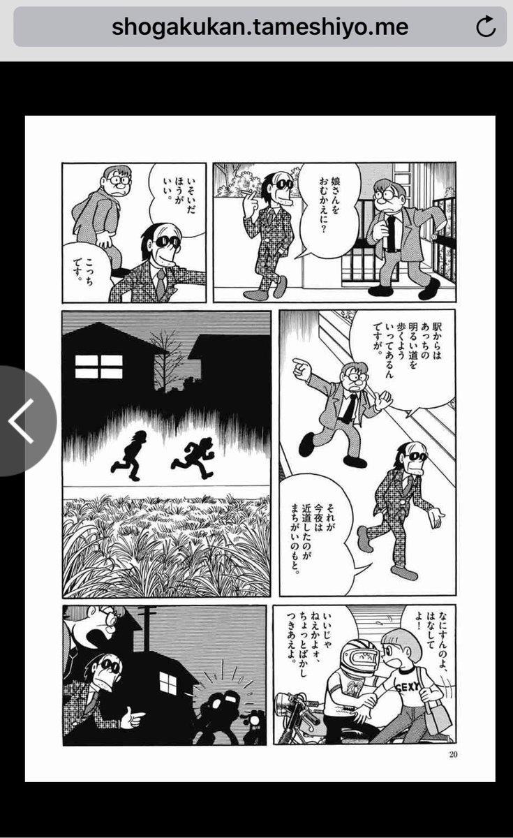 中年スーパーマン左江内氏の画像 p1_32