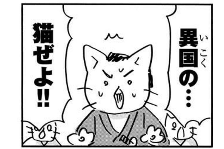 異国の猫ぜよ!の比較 1巻(左) 松陰(右) #ねこねこ日本史