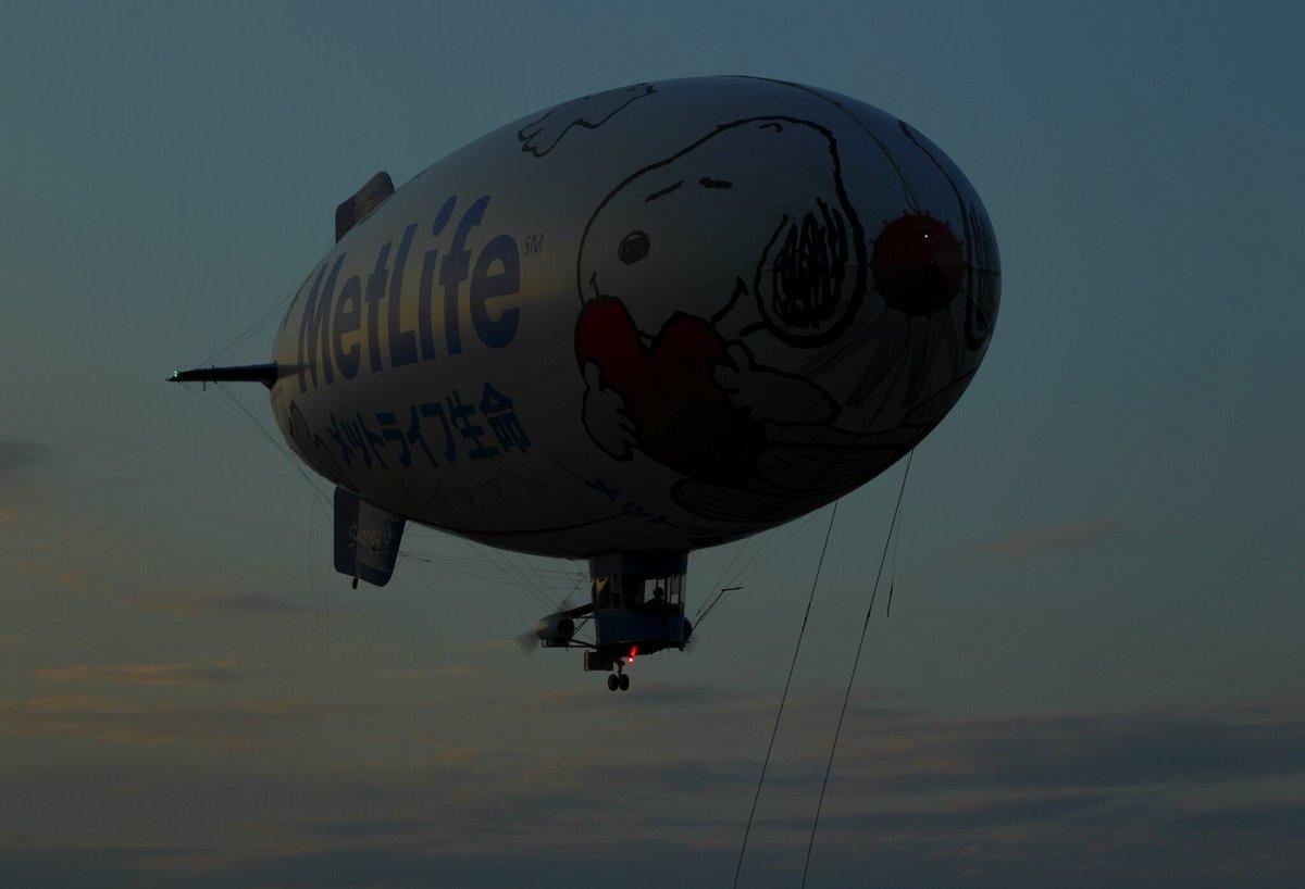 日没後の夕景に染まるメットライフ生命「 飛行船スヌーピーJ号 」🌅船体に反射した美しいマジックアワーにスヌーピーもほっこ