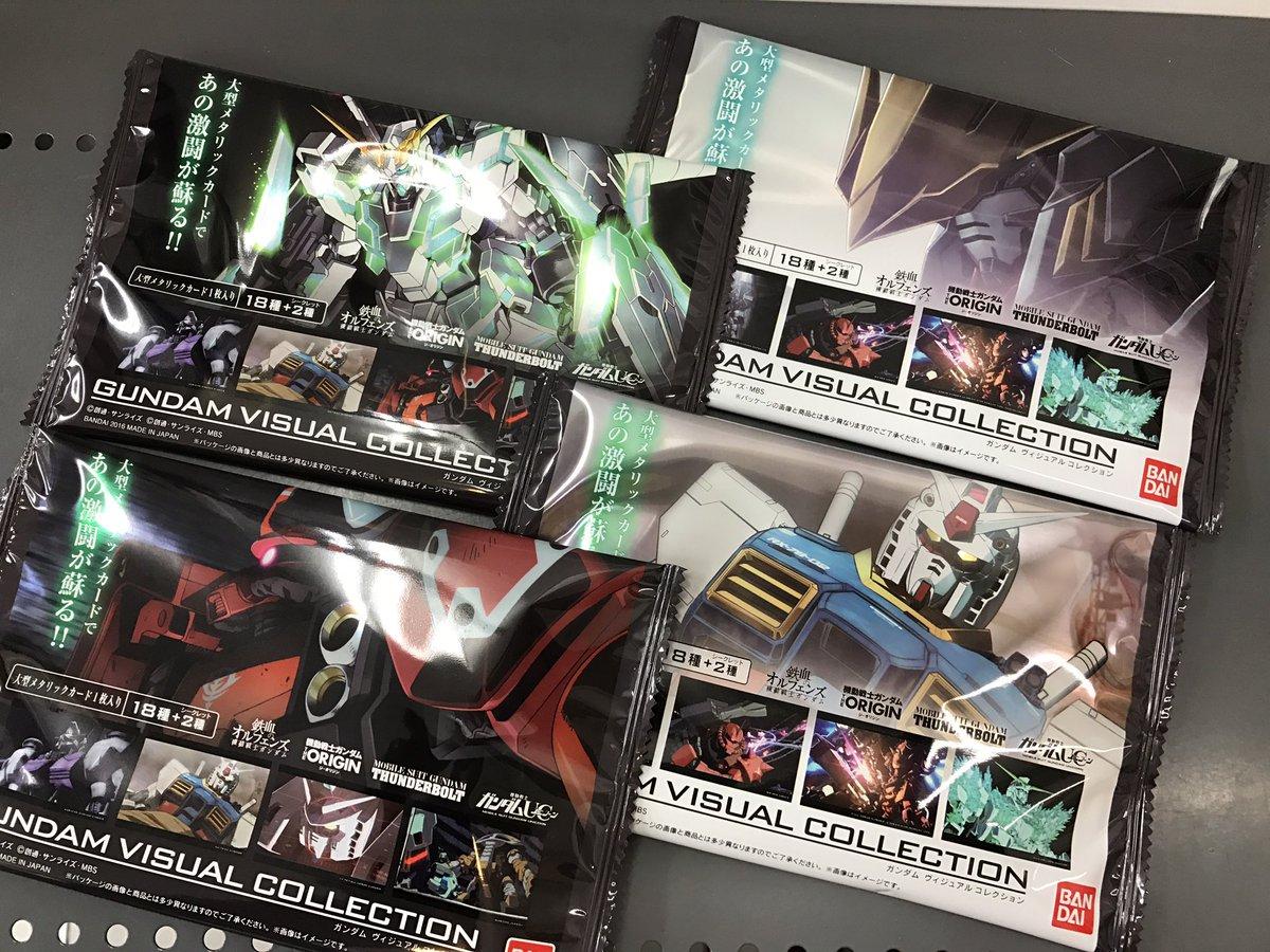 【6日より販売開始】機動戦士ガンダム ガンダムヴィジュアルコレクション 入荷致しました!ジ・オリジン、サンダーボルト、U