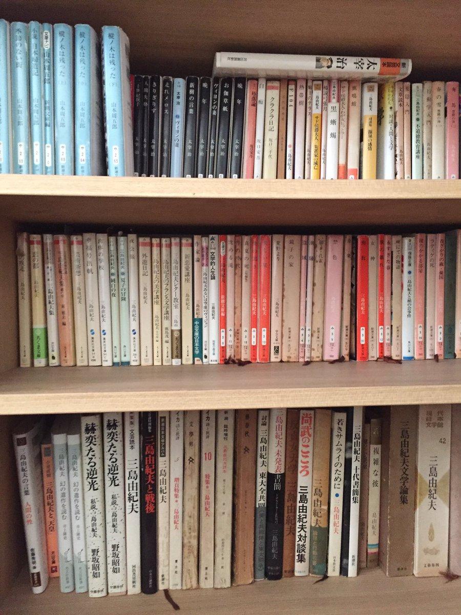 バーナード嬢曰くが面白く感じるのは自分の親父が読書家で数千冊の本持ってるのに自分はほとんど読まないから町田さわ子の気持ち