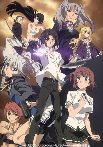 TVアニメ「タブー・タトゥー」スペシャルイベント2/5(日) THEATRE1010★公式HP先着先行、本日受付開始しま