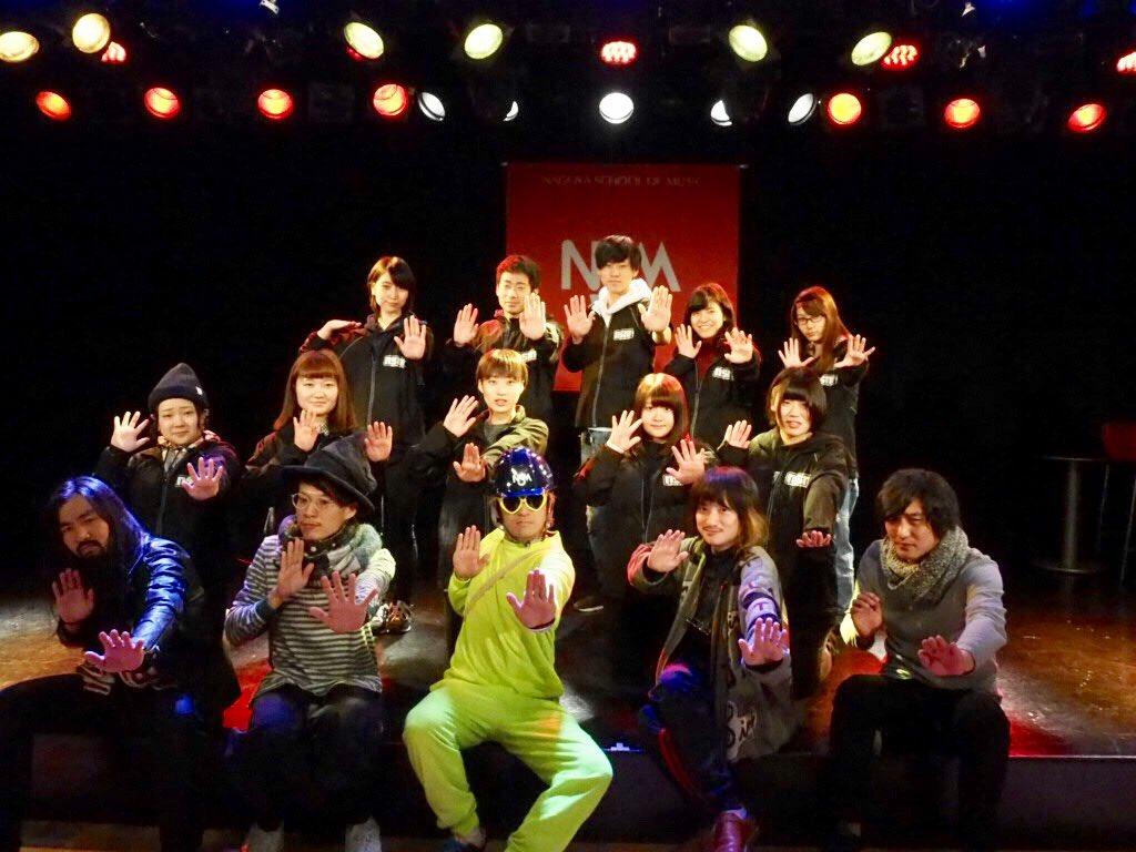 アルカラ 来校ありがとうございました! NEW Single 「炒飯MUSIC」(フジテレビ系TVアニメ「ドラゴンボール