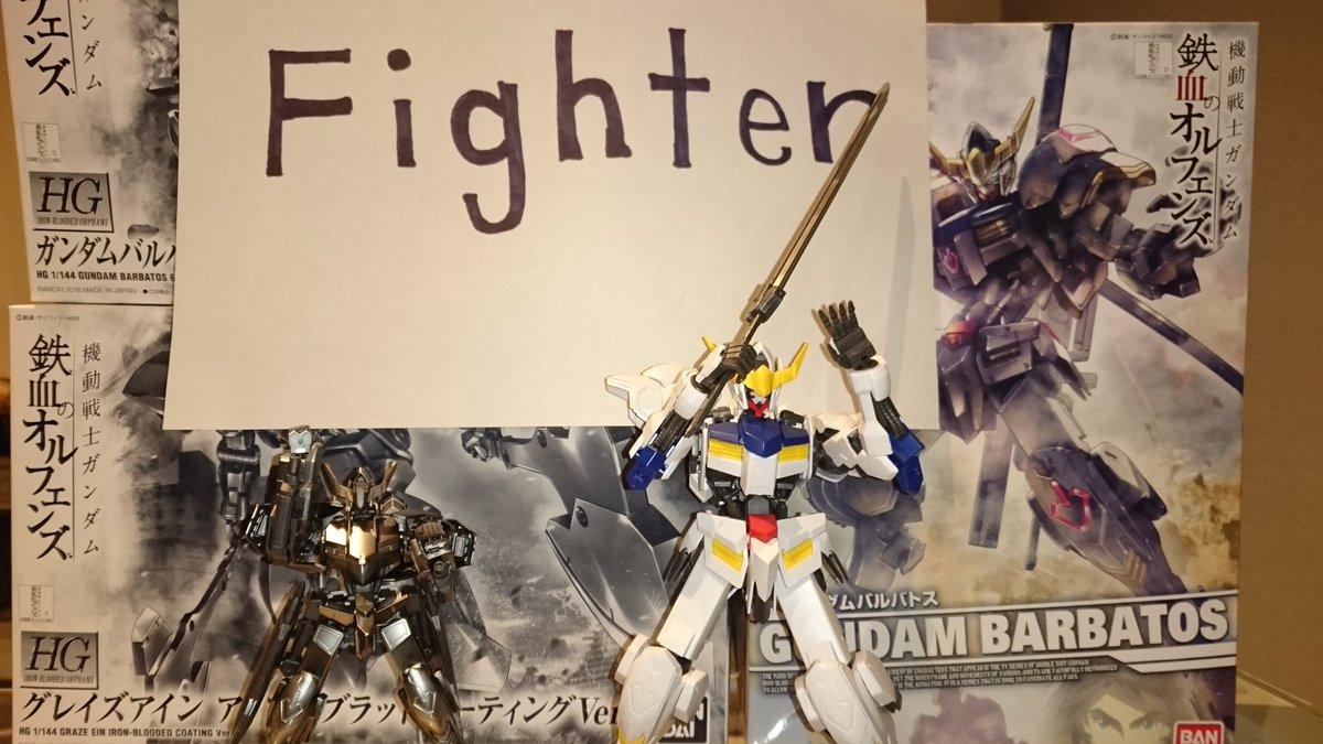 【ミカァ・・・】ついに、解禁!!!KANA-BOONの新曲「Fighter」がMBS・TBS系アニメ『機動戦士ガンダム