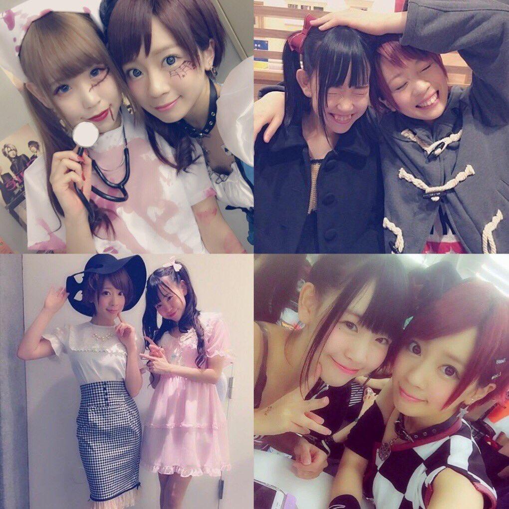 Happy Birthday Dear ARIA🐰🎊今日は新栄アポロベースにて生誕祭✧1日楽しんでね👸はっぴーしゅ!💓#