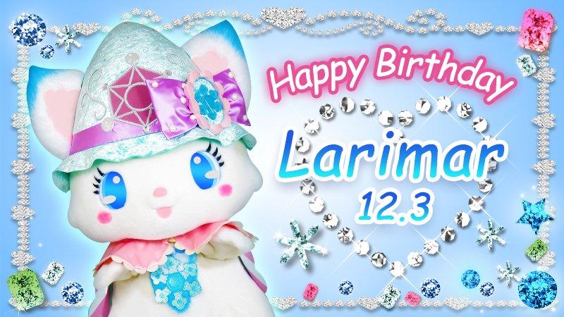 """本日12月3日は、ラリマーの誕生日!目が宝石でできている魔法使いのペット、""""ジュエルペット""""。好奇心旺盛で前向きな、北極"""