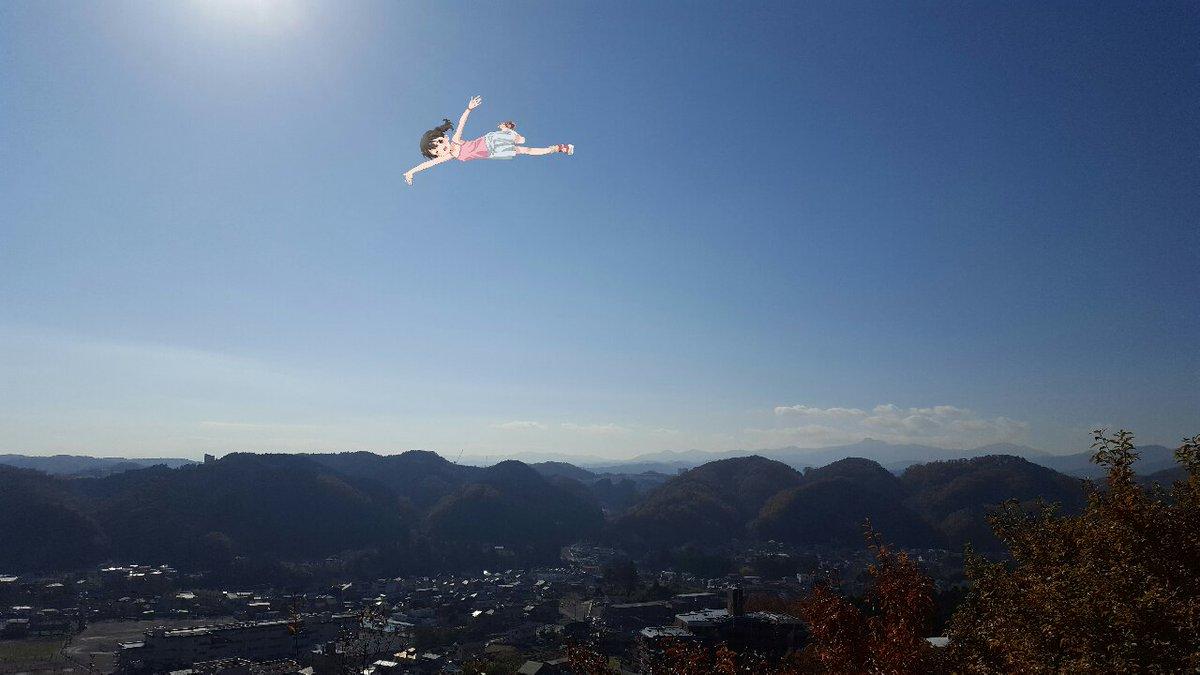 山頂気持ちー天覧山!富士山は見えず!!:  #yamanosusume #butaimeguri