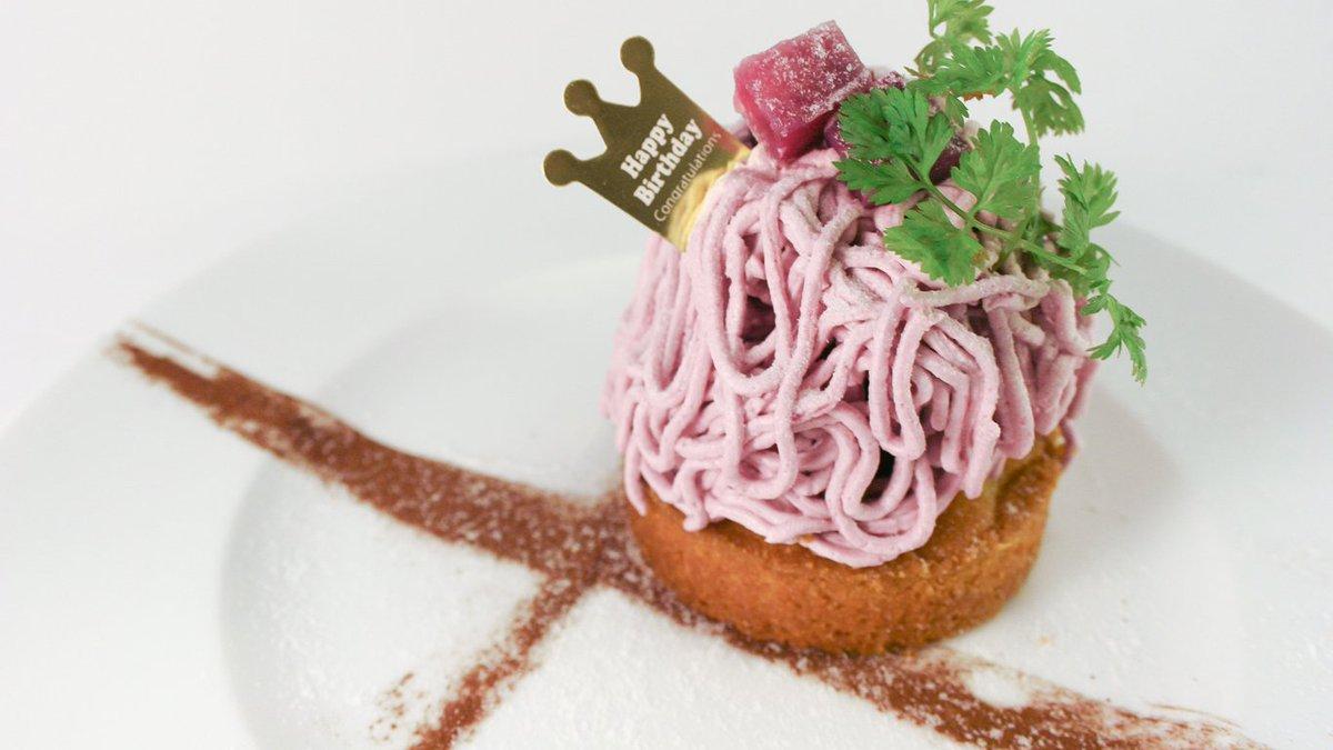 #srx バースディ記念コラボのメニューをご紹介。写真1枚めは、紅芋を使用した手作りモンブラン。ふわっとしたクリームで口