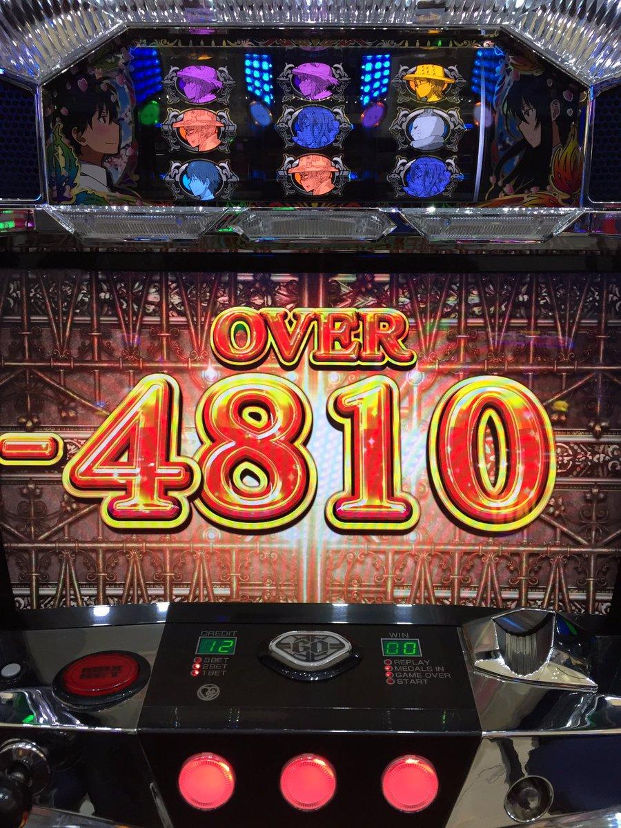 5120減算とノーマルビッグで準備中合わせて700枚出たんごぉウィッチクラフトワークスは神台だったんだな