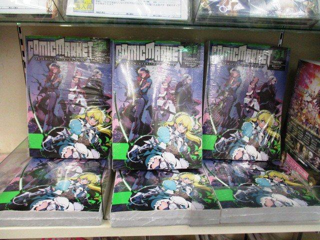 コミックマーケット91カタログ【冊子版】が入荷しましたフセ~~!手に取ると感じるずっしりとした重み…これがコミケの醍醐味