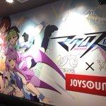 JOYSOUND新宿西口店で実施中の『マクロスΔコラボルーム』壁面のサインは必見ですねっ!! (^^)  #内田雄馬 #