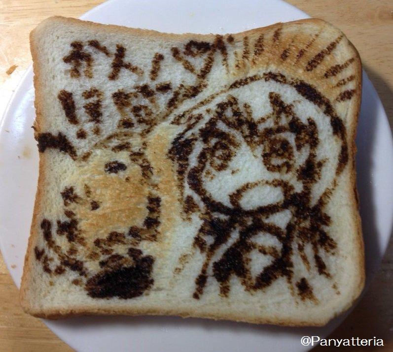 今日の一枚「パン人間かっ!!」「ゆゆ式」祝OVA化 ©三上小又先生 #yuyushiki