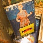 本日の担当おすすめのコミックは花輪和一氏の「刑務所の中」です◎なにを隠そうこの漫画、ちびまる子ちゃんに出てくるあのボンボ