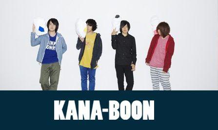 鉄血のオルフェンズ第2期の新OP曲がKANA-BOONの新曲「Fighter」に決定!EDにはUruの新曲「フリージア」