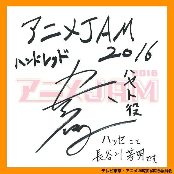 【出演者メッセージ】本日お届けするのは、Pop Stage「ハンドレッド」から如月ハヤト役・長谷川芳明さん、如月カレン役