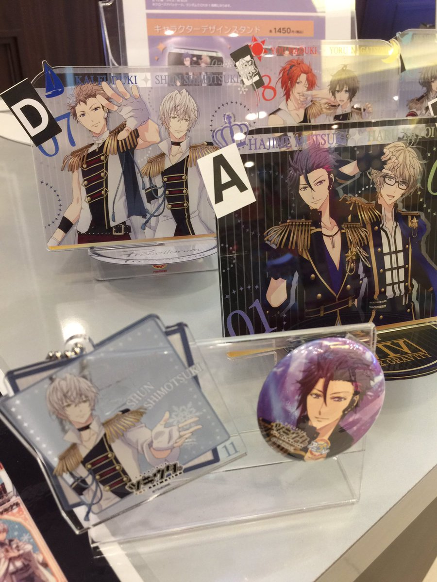 【#ツキウタ X アニON】名古屋栄店🌟💖ツキウタ🐰🎤グッズ販売で早くも缶バッチが売り切れました‼️✨😵まだ他にもござい