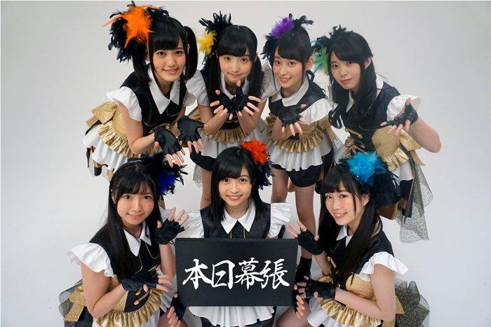 【Wake Up, Girls!Festa. 2016 SUPER LIVE】おはようございます!3年目の冬の幕張始まり