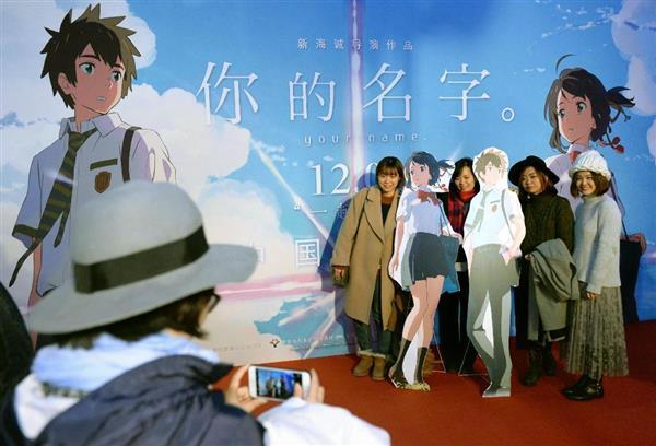 中国で1位スタートを切った『君の名は。』は『ドラえもん』を超えるか