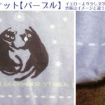 💮【C91先行受注は12/4まで】💮くりみつ猫ブランケット ※12/4日晩まで先行受注で承ります。以降はコミケ用在庫から