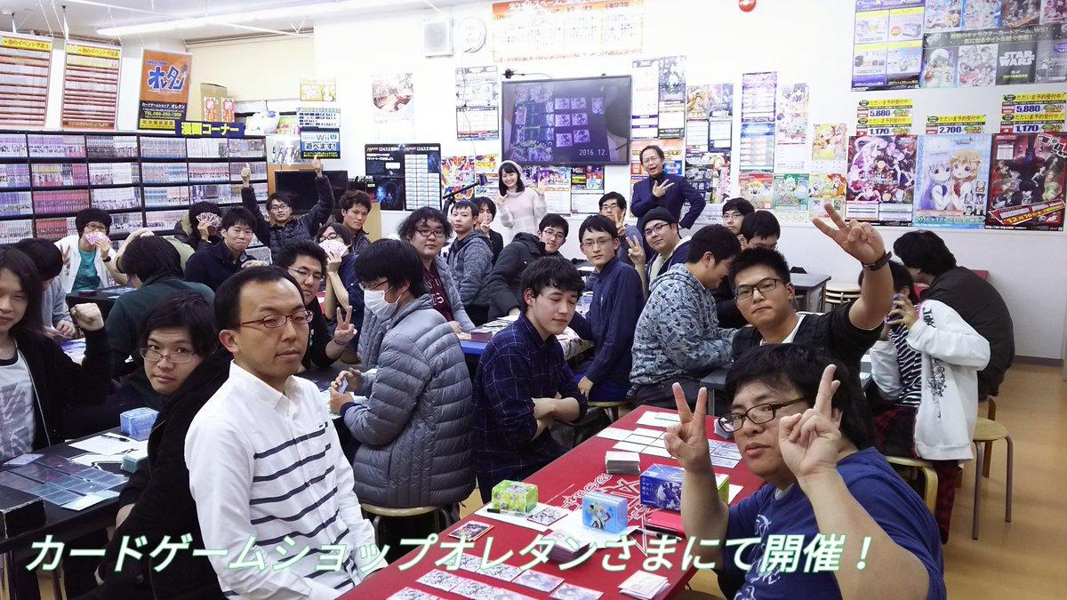 【#ぞくつよ】本日「カードゲームショップオレタン」さまにて開催されたぞくつよ、なんと20勝vs20勝でぞくつよ始まって以