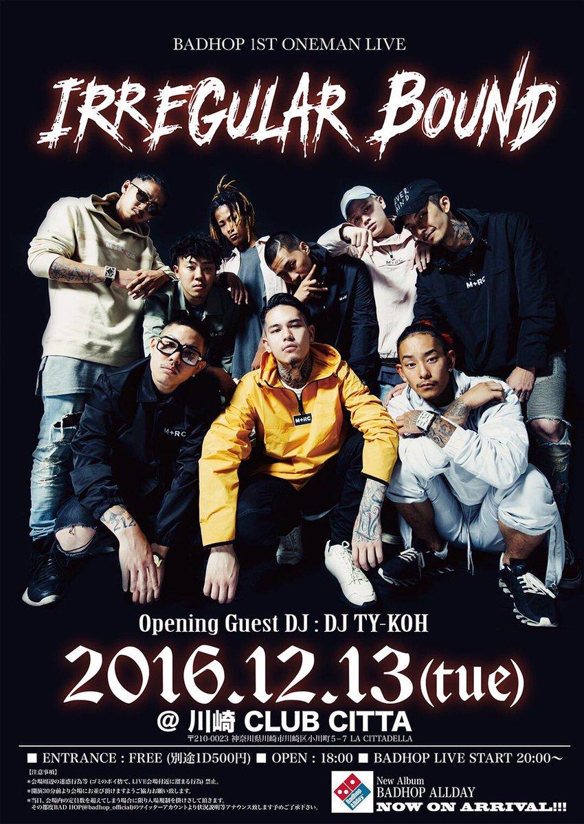 🔴重大発表🔴BAD HOP FREE ONEMAN LIVE「IRREGULAR BOUND」KAWASAKI CLUB