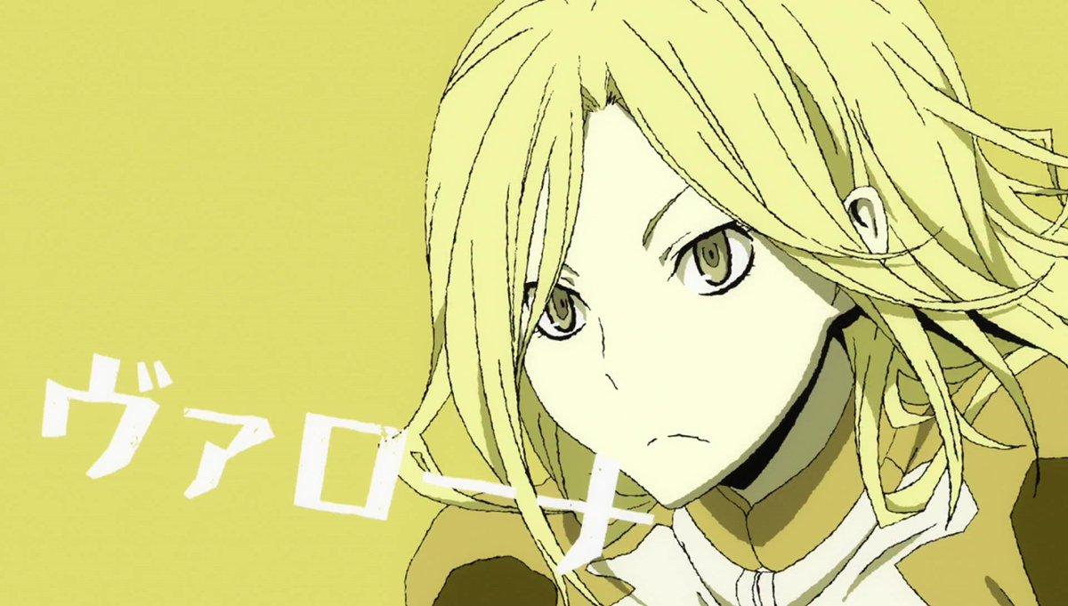 デュラララ!!キャラクター紹介ヴァローナ#デュラララ #デュラララはいいぞ#drrr_anime