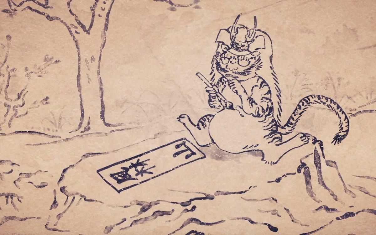 【第九話「風林火山」放送!】本日放送、第九話「風林火山」には武田信玄と山本勘助が登場!軍旗に書く旗印に悩む武田信玄、最後