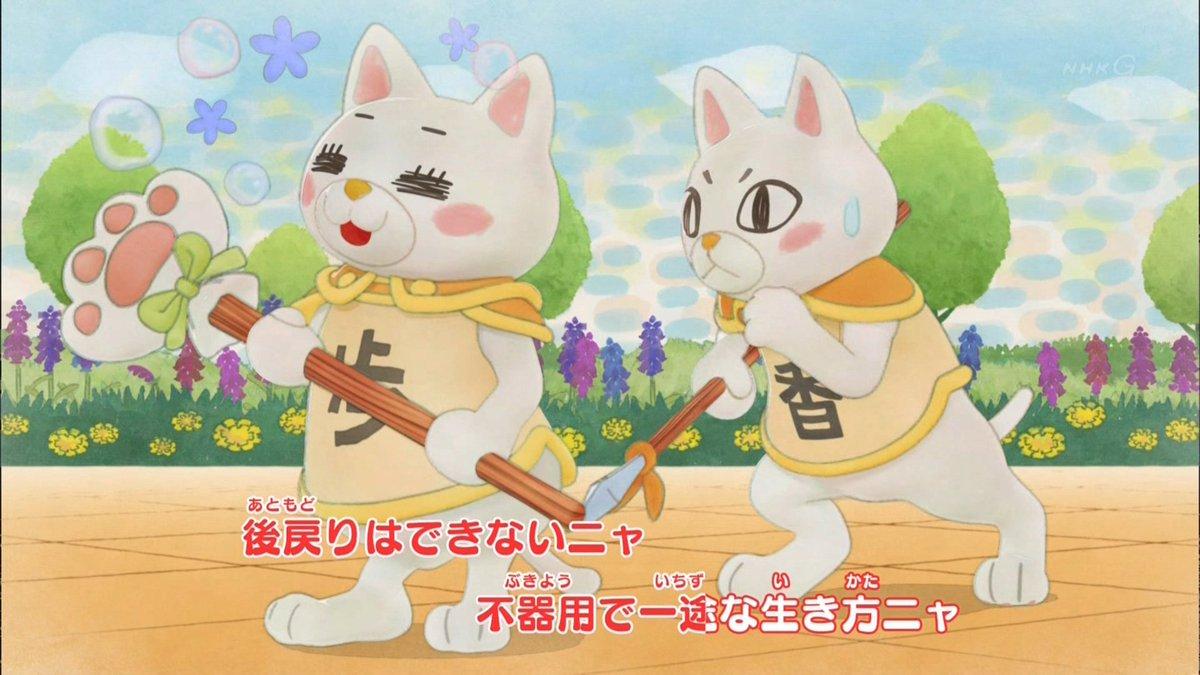 成れば香車も後戻りできるよ(๑╹ω╹ )ノ #3lion_anime #3月のライオン #nhk