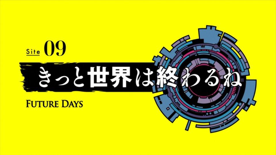 まずはTOKYO MX・群馬テレビ・BS11にて第9話放送スタート!最後までどうぞお楽しみくださいませヾ(❀╹◡╹)ノ゙
