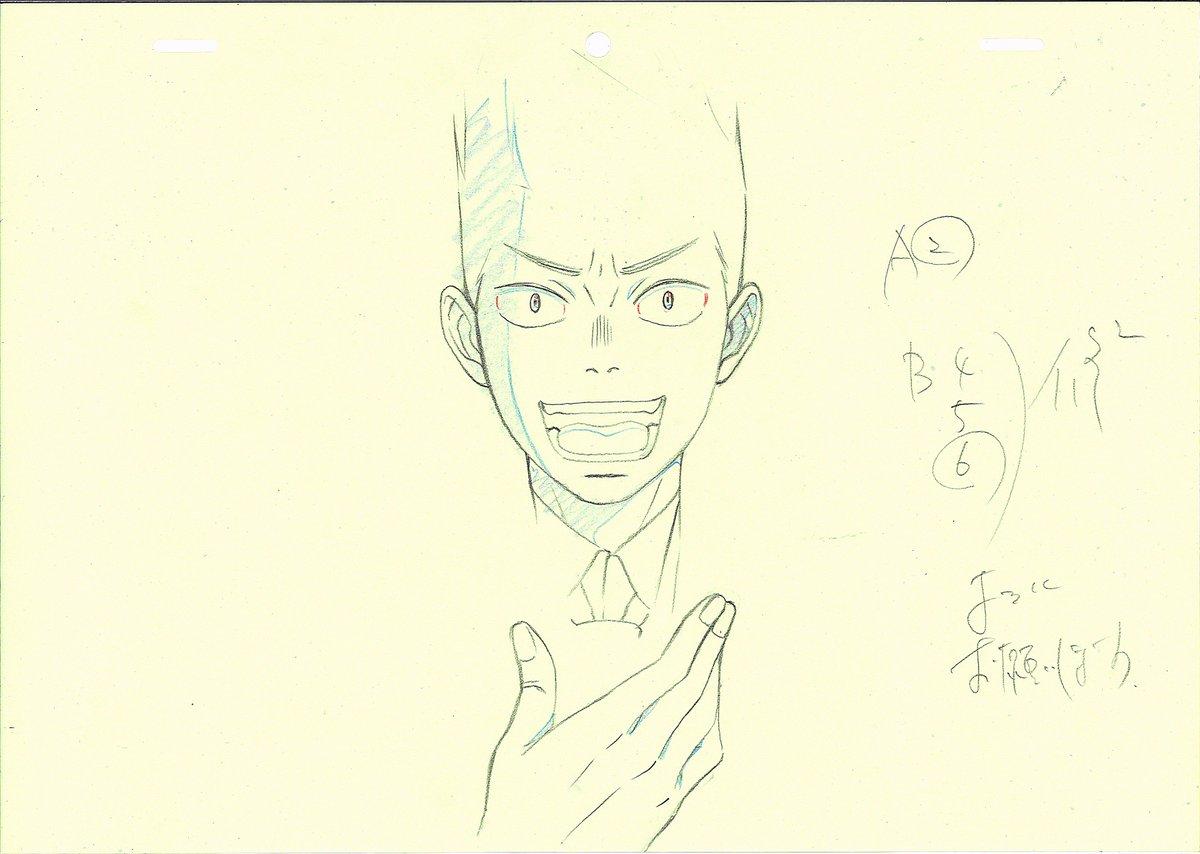 【3月のライオン】第8話ご視聴ありがとうございました☆8話より松本さんです!#3月のライオン