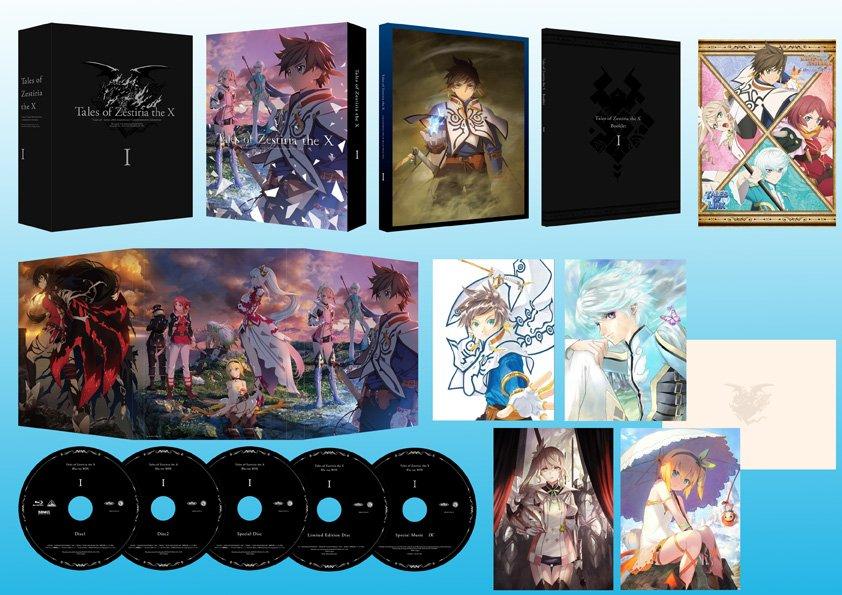 [NEWS]「テイルズ オブ ゼスティリア ザ クロス」Blu-ray BOX特集掲載中! #tozx #tales_v