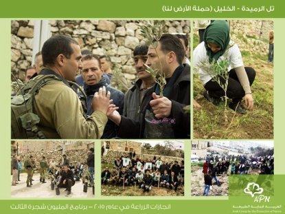 منذ عام ٢٠٠١ أدت ممارسات الإحتلال الاسرائيلي لإقتلاع ما يزيد عن 3 #مليون_شجرة #فلسطين #ازرع_كرامة https://t.co/keg9nn5Ot6