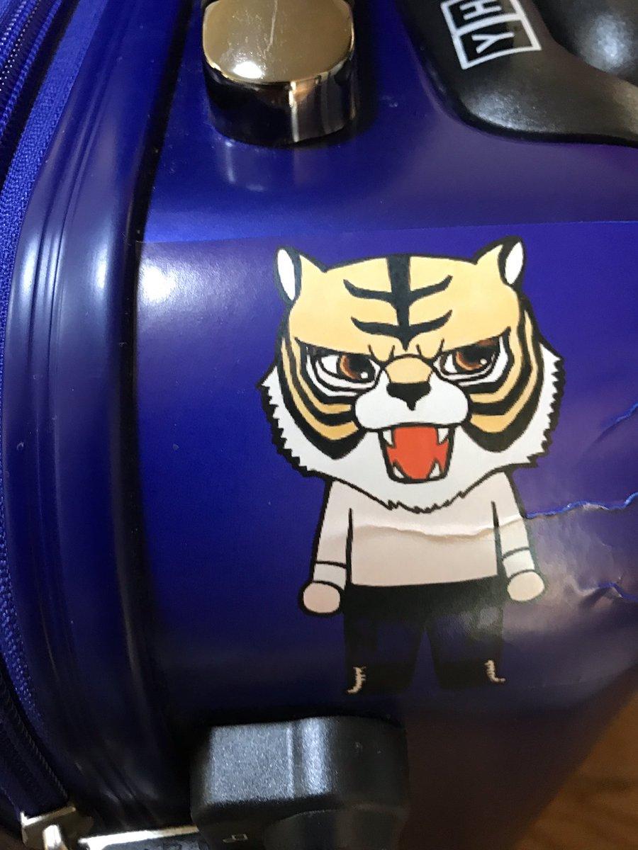 赤身さんから頂いたタイガーマスクWステッカーをスーツケースに装置!しかし!ちょっと貼るのをミスりました(°_°) 相変わ