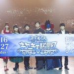 【12月3日に公開したニュースランキング第2位】『コードギアス 反逆のルルーシュ』新たな展開が明らかに! 福山潤さん、櫻