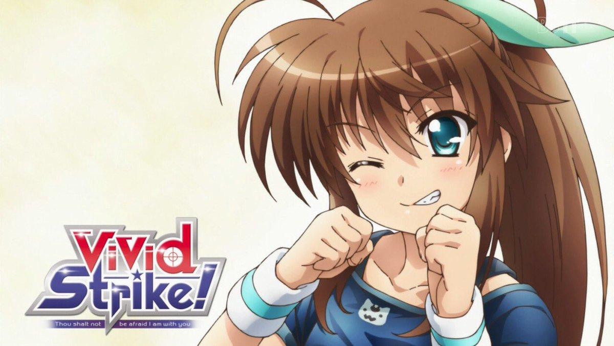 ViVid Strike! 第10話 感想 今期アニメも終わりが見えてきたで回想シーン今回多かったな(´・ω・`)#vi