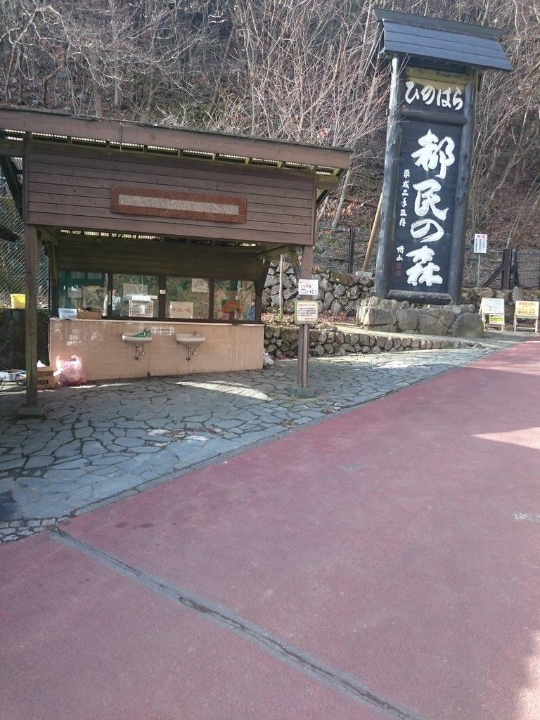 本日のカレー一つ目。檜原村都民の森とちの実売店さんで、名物のカレーパン\(^o^)/( ゚Д゚)ウマー♪#ヤマノススメ#