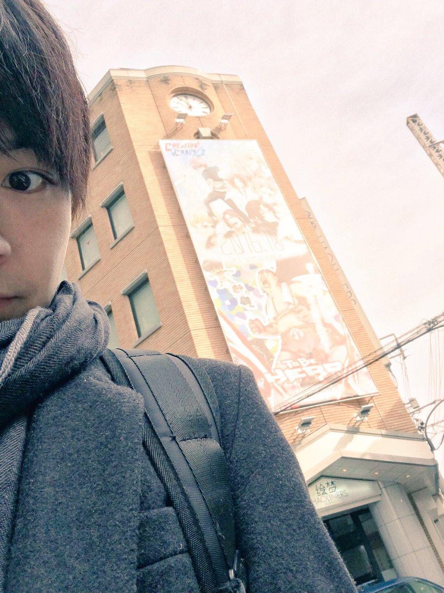 名前間違えてたからあげ直すよ!笑吉祥寺に降り立ってCHEATING CRAFT とTO BE HEROの大きいポスター前