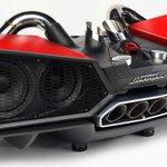 Lamborghini's New Carbon Fiber Speaker Costs More Than Your Car