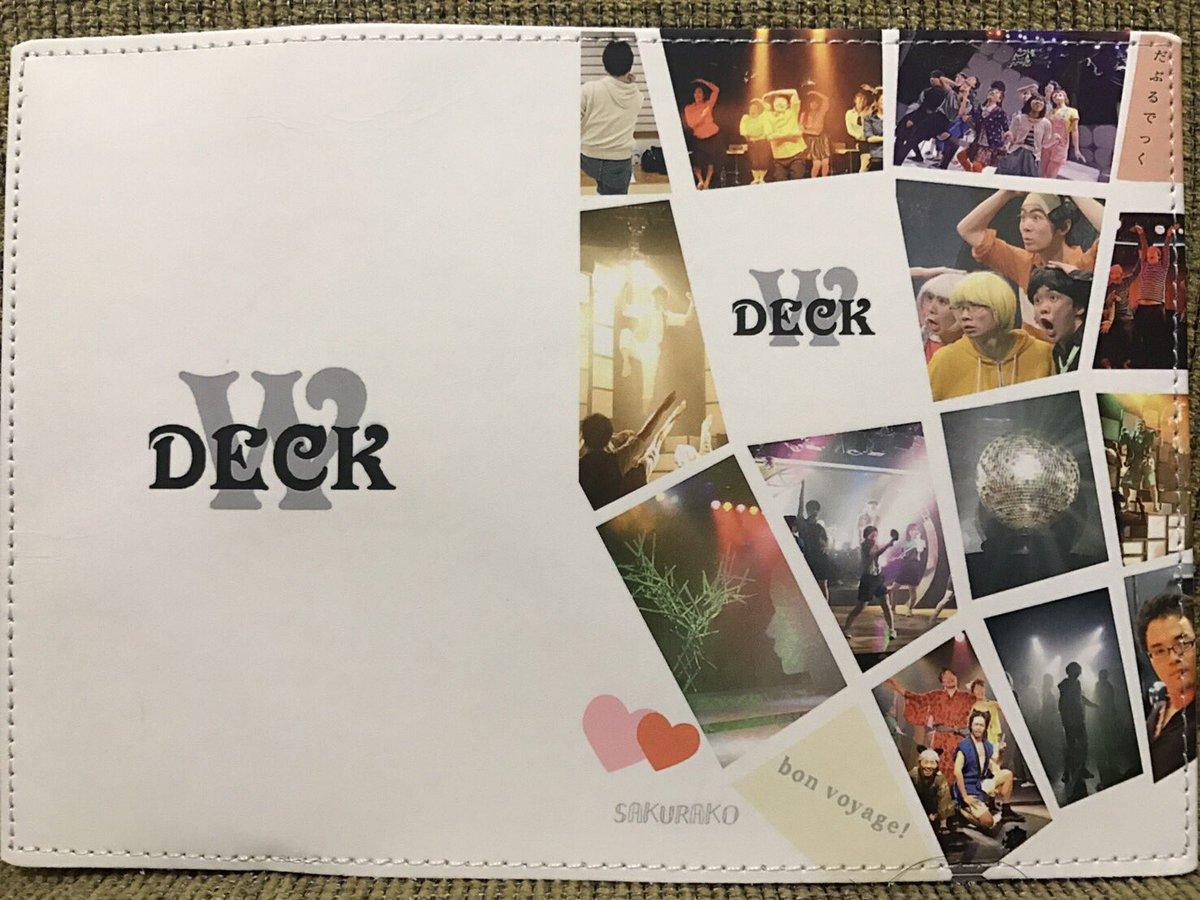 ダブルデックの制作・櫻子さんが世界に旅立つことになりましたので、送別会を実施しました。ダブルデック特性のパスポートケース