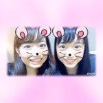 伊藤千由李のInstagramが更新「答えあわせ♡笑 #おはよう #ちゆ #お姉ちゃん #会いたい...  (←Inst
